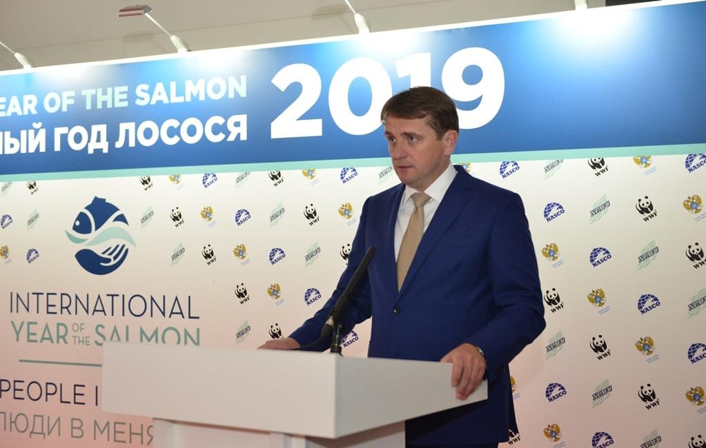 dsc_0599-fish-gov-ru